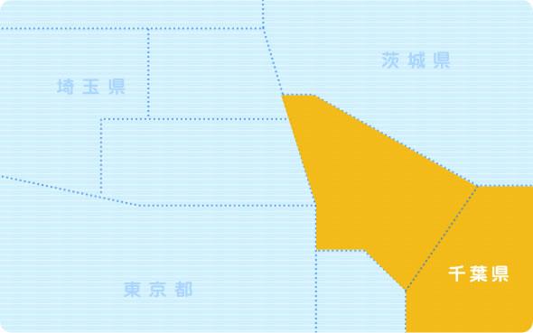 埼玉東エリア