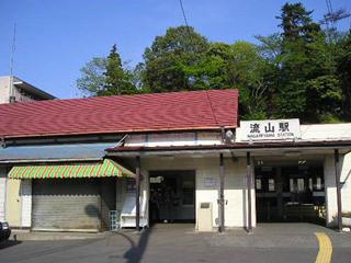 nagareyama_ph
